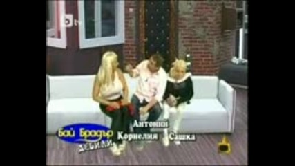 Господари на ефира - 13.05.2010 г. цял епизод