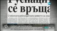 В печата: За половината коли в София няма паркоместа - 1 част