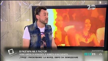 Любо Киров след катастрофата, за и X Factor