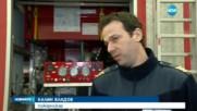 ЛИЦЕТО НА ДОБРОТО: Пожарникари спрели, за да помогнат на закъсали хора