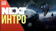 NEXTTV 027: Интро