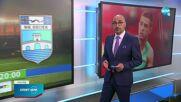 Спортни новини (05.08.2021 - обедна емисия)