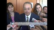 България ще наблегне оздравителния и културния туризъм според стратегия за бранша