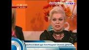 Елена Станулова отвратена от Телевизията