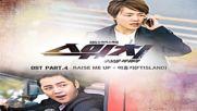 Lee Hong Ki( 이홍기 ) Ft Island ( Ft 아일랜드 ) - Raise Me Up( Switch . Change the World Ost Part 4 )