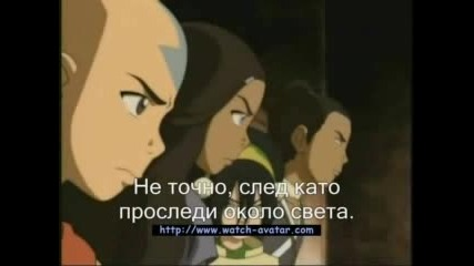 Avatar - Season 3 Episode 12 Bg Subs