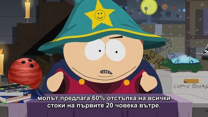 South Park | Сезон 17 | Епизод 07 | Промо