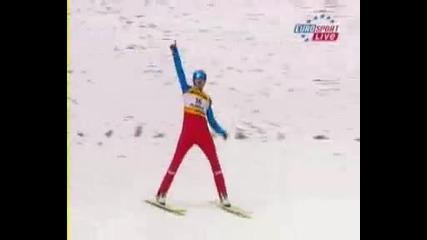 Световен рекорд: Роморен 239м Планица 2005 година
