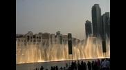 Пеещ Фонтан в Дубай