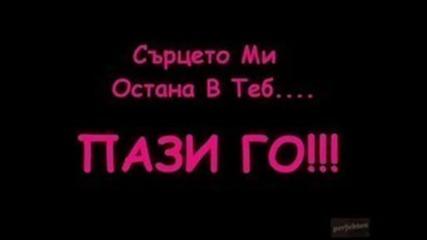 Mn Gotina 2.wmv