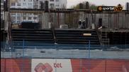 Вижте как протича строителството на сектор -а- на Герена - Видео Левски - Бг Футбол - Sportal.bg