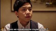 Бг Превод! King 2 Hearts Епизод 13 Част 1