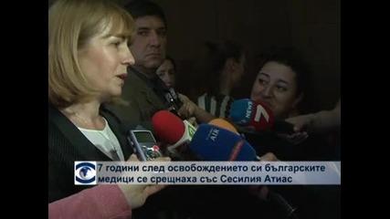 7 г. след освобождението си българските медици се срещнаха със Сесилия Атиас