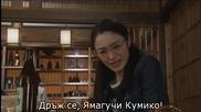 Бг Субс - Gokusen - Сезон 3 - Епизод 11 - 1/3