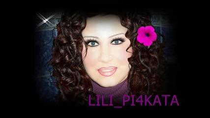 Boni 2009 Lili Pi4kata