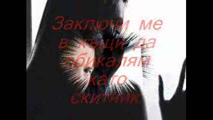 Giorgos Mais - Йоргос Маис - Стигнахме до раздяла / prevod