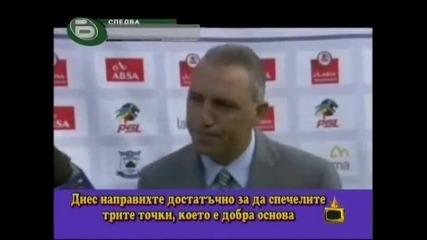 Христо Стоичков говори на английски - Господари на Ефира