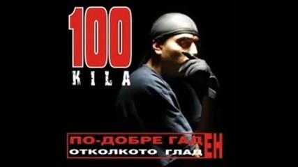 100 kila - Размисъл [skit]