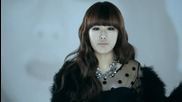 Бг превод! Baby Soul and Yoo Jia ft. Dongwoo - She is a player