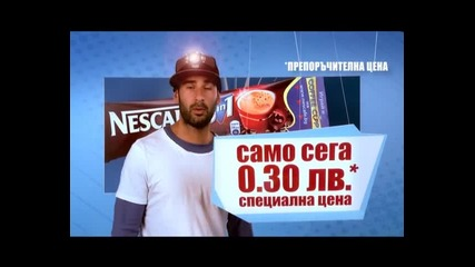 Nescafe 3in1 Coffee Cup Янко