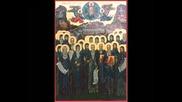 Да Воскреснет Бог - Български песнопения