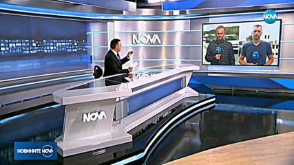 Новините на NOVA (17.08.2019 - обедна емисия)