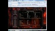 Tanoth* - подземие 54 ниво* (2011)