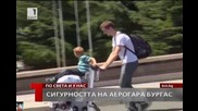 Сигурността на Аерогара Бургас