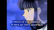Inuyasha120 Part 2(bg Sub)