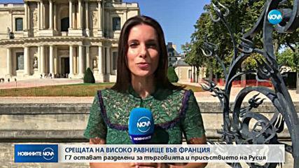Новините на NOVA (25.08.2019 - централна емисия)