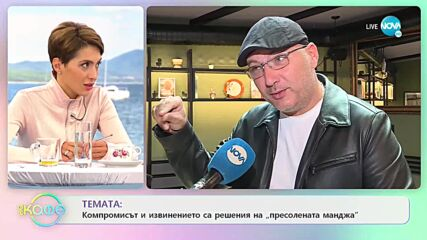 """Кой готви на шеф Манчев вкъщи? - """"На кафе"""" (18.10.2021)"""