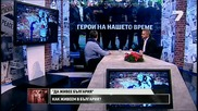 Христо Мутафчиев - съвременният джедай - Революция Tv7