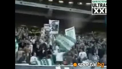Ултрасите на Спортинг Лисабон в действие
