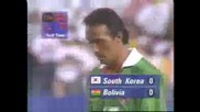 World Cup 1994 South Korea vs Bolivia
