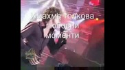 David Bisbal Digale Превод