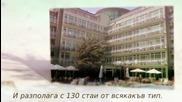 Хотел Бумеранг Слънчев бряг