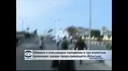 Напрежението в Египет продължава, обявено е извънредно положение в три провинции