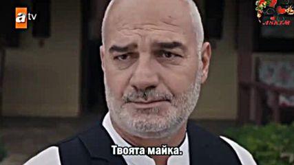 Ти Разкажи Черно Море сезон 2 епизод 33 бг. суб.