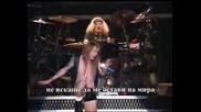 Guns N Roses - Mr. Brownstone * Превод *