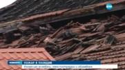 ПОЖАР В ПЛОВДИВ: Изгоря цех за мебели, няма пострадали