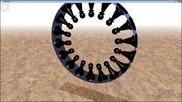№14512 - Вътрешна повърхност на пръстен