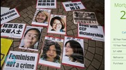 China Accuses Prominent NGO of 'breaking the Law'