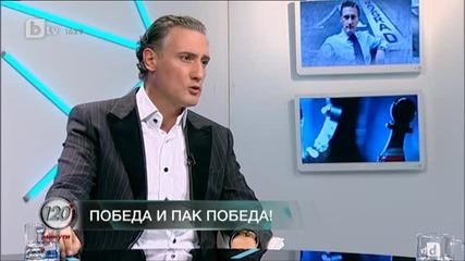 Домусчиев пред Btv: До къде може да стигне Лудогорец?