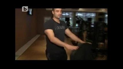 Четири упражнения за стягане на тялото