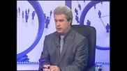 Мира Радева: Новият парламент няма да се разпадне бързо