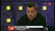 """Цялото интервю на Мариан Вълев """" Kуката """" в Предаването на Карбовски"""