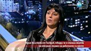 Пловдивчанка стана жертва на сексуален тормоз на работното си място