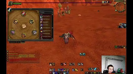 World of Warcraft mop Войн основни работи
