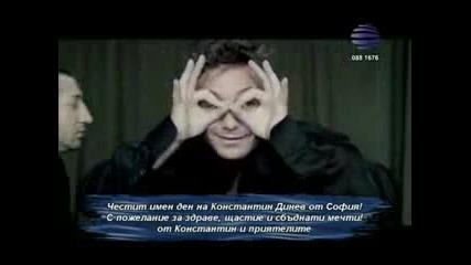 Konstantin, Iliqn amp; Boris Dali - Palatka (official Video