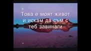 Michael Jackson - I Just Cant Stop Loving You Bg Subs